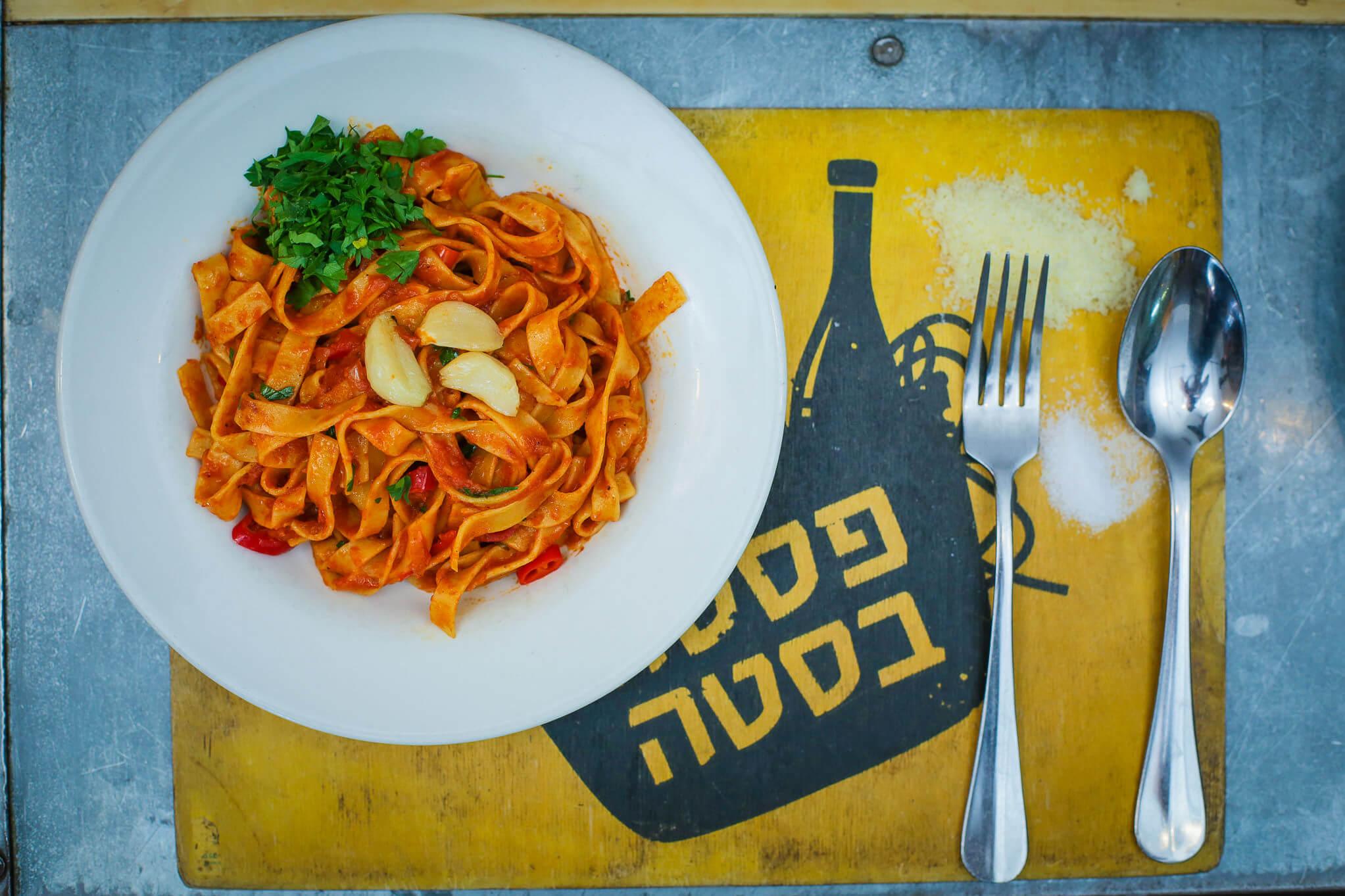 מסעדת פסטה בחיפה