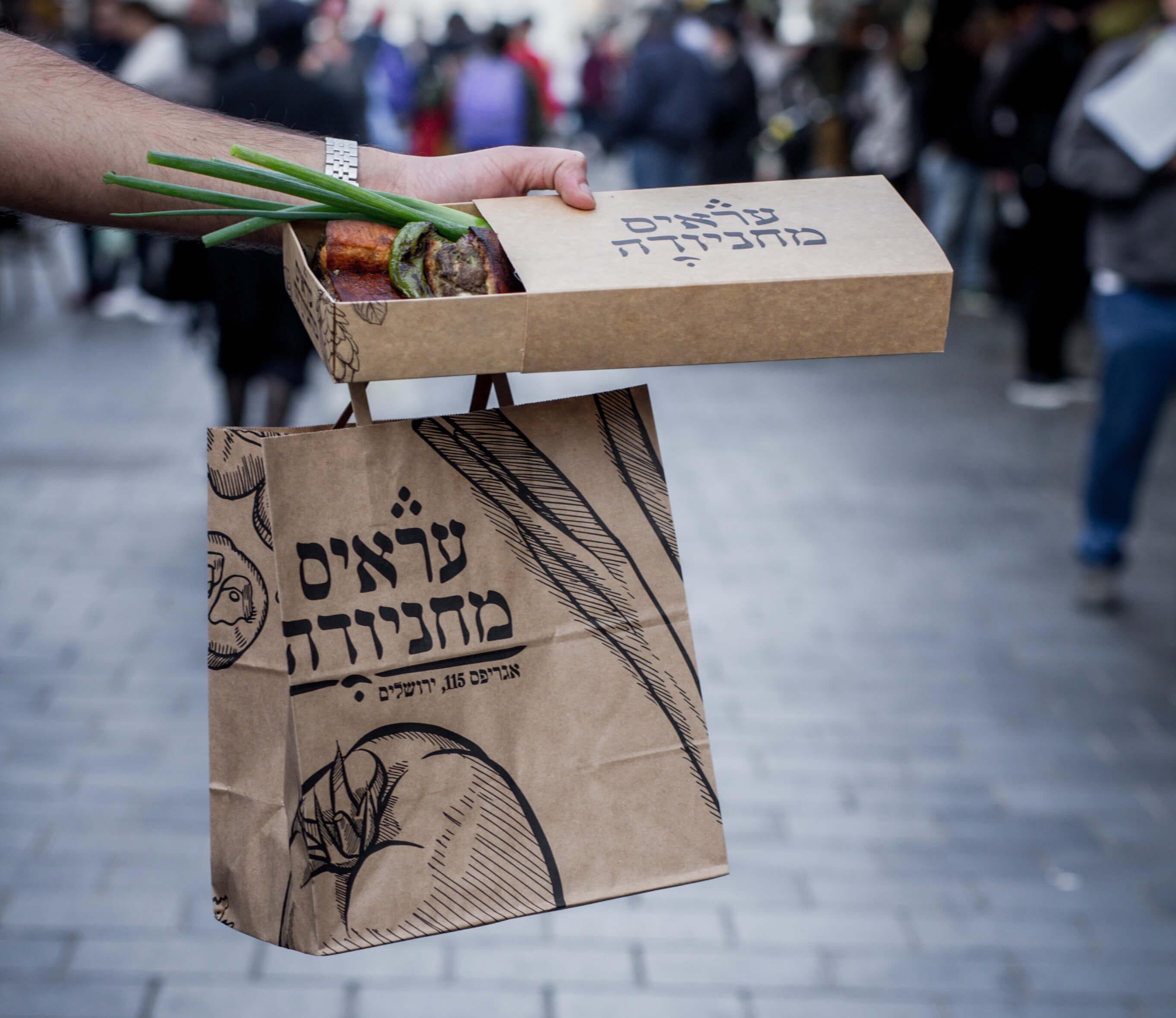 פתיחת עסק בירושלים