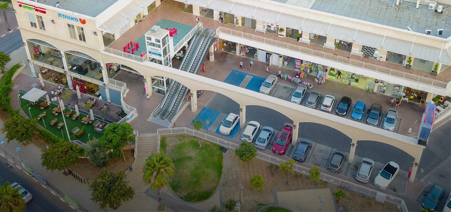 מרכז מסחרי ״של״ – בנימינה