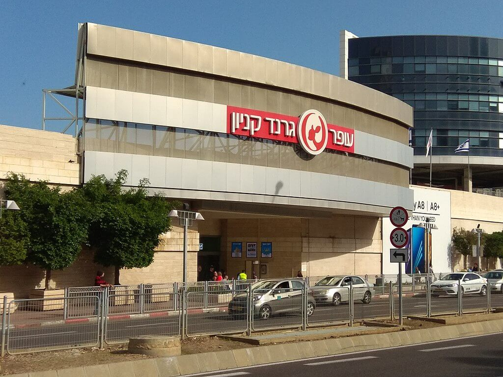 גרנד קניון חיפה