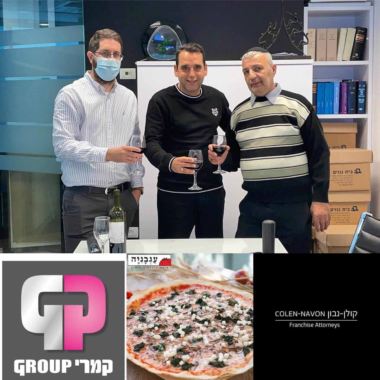 עסקת זכיינות רשת פיצה עגבניה תל אביב