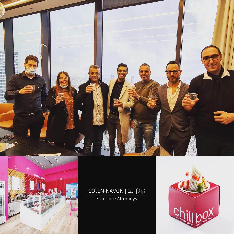 עסקת זכיינות – Chillbox גבעת שמואל