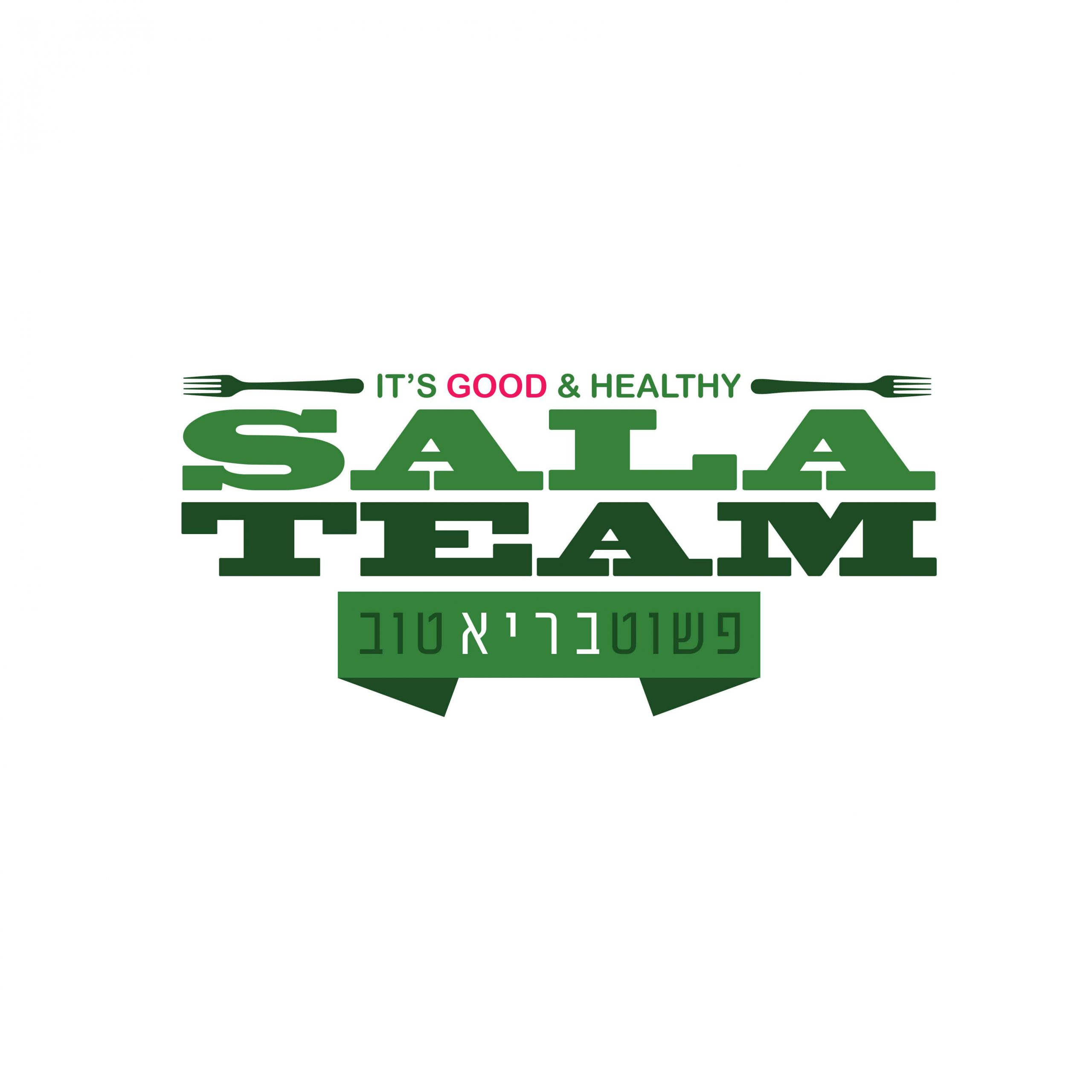 סלטים – Sala team